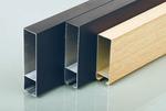 广东型材铝方通厂家直销 型材铝方通价格量大从优