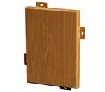 广东木纹铝单板 木纹铝单板生产厂家 木纹铝单板价格