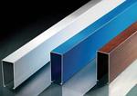 弧形u型铝方通定做 量大价格优惠