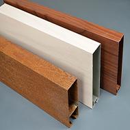 广州铝方通厂家直销 木纹铝方通吊顶  量大从优