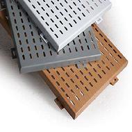 广州木纹铝单板厂家_仿木纹铝单板_木纹铝单板吊顶
