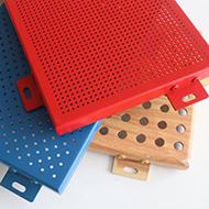 广州双曲铝单板价格_定制双曲铝单板_专业设计师