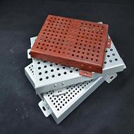 双曲铝单板厂家 定制 规格齐全 量大从优