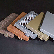 广州双曲铝单板厂家_专业设计 免费出生产图纸