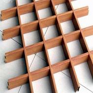 木纹铝格栅定制做 效果美观 量大从优